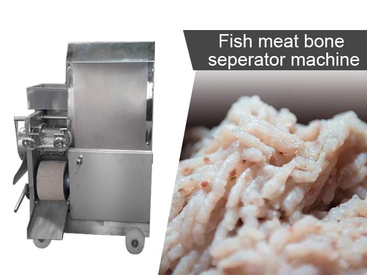 Fish debone machine | fish meat and bone separator machine