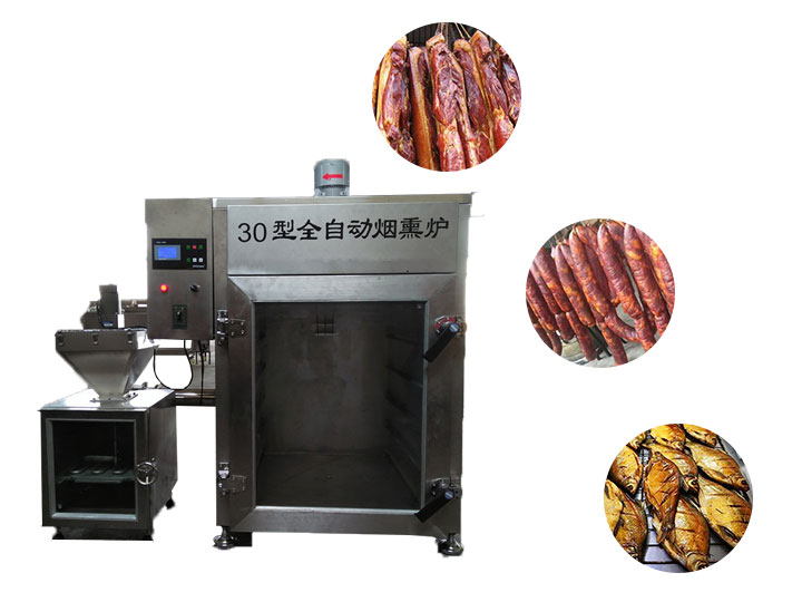 commercial meat smoking machine